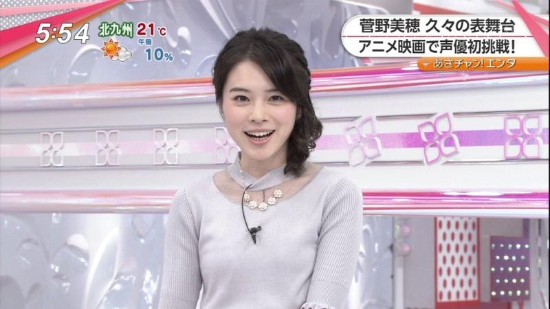 minagawa-reina04