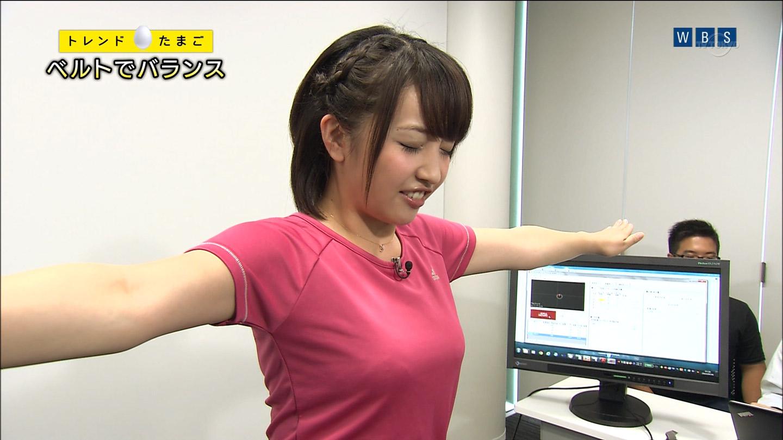 aiuchi-yuuka03